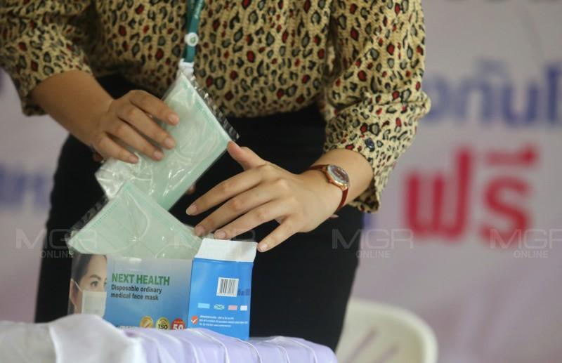 """กรมศุลกากรเผยไทยส่งออก """"หน้ากากอนามัย"""" 2 เดือน พุ่ง 330 ตัน"""