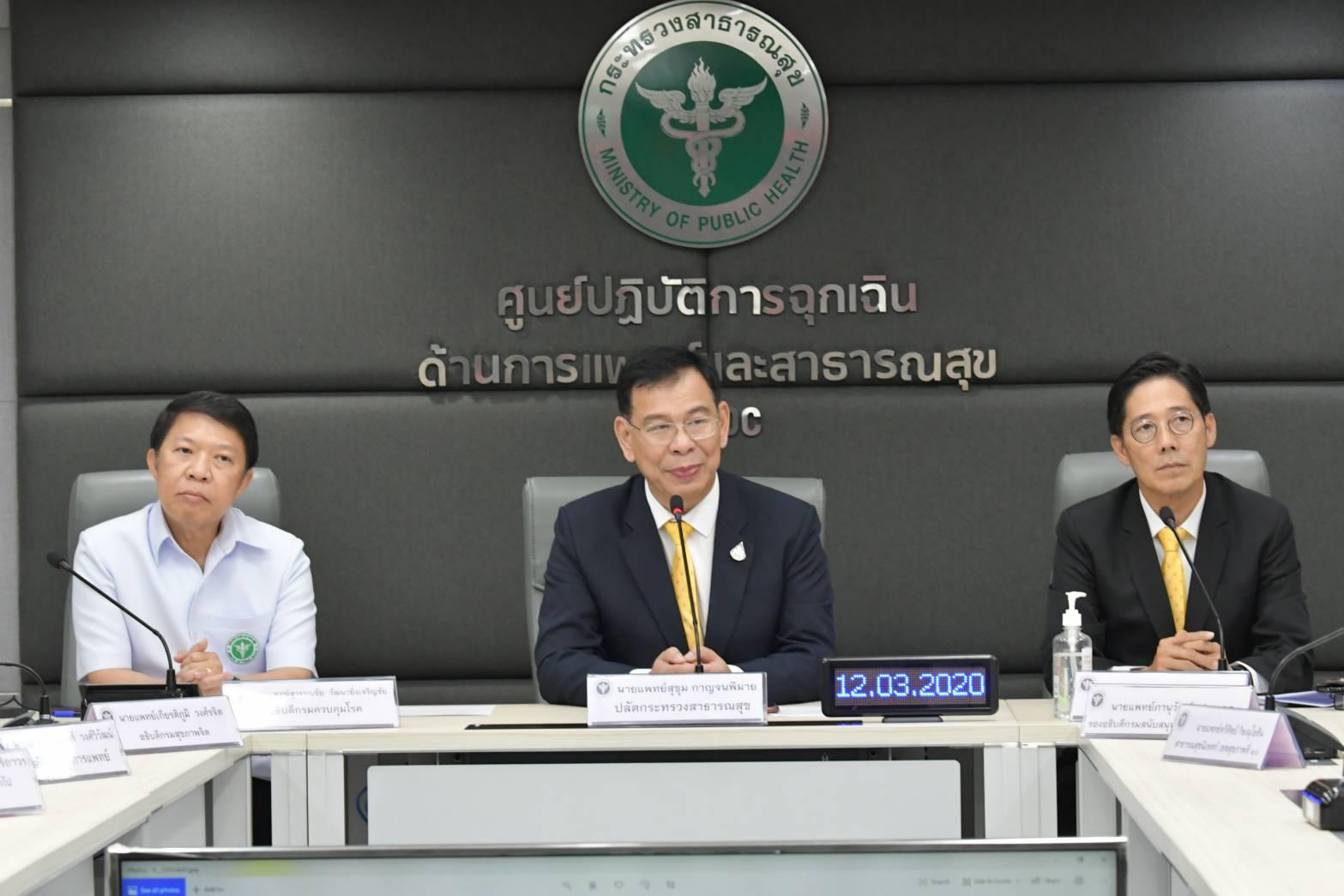 ปาร์ตี้ร่วมชาวฮ่องกง ทำคนไทยป่วยโควิด-19 รวดเดียว 11 ราย พบดื่มเหล้า-สูบบุหรี่ร่วมกัน