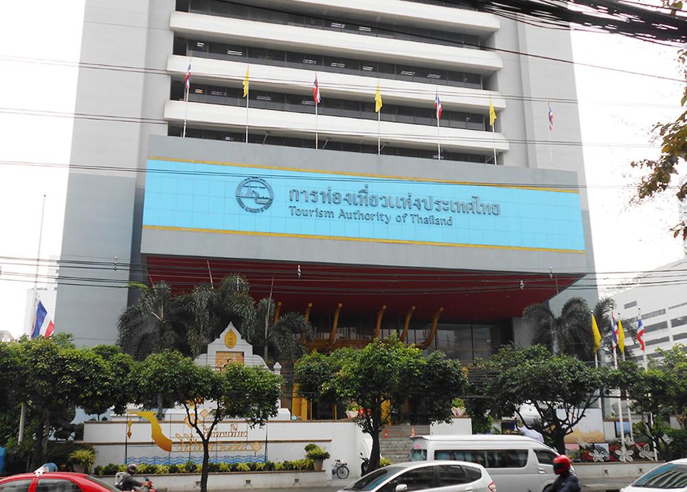 ททท. สั่งกักตัว 14 วัน พนักงานที่พักคอนโด ถ.เพชรบุรี เหตุพบผู้ป่วยรายที่ 59