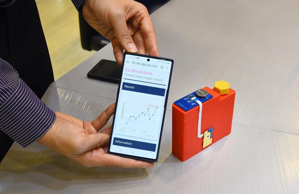 กล่องขนส่งโลหิตอัจฉริยะเชื่อมต่อผ่านเทคโนโลยี NFC ในโทรศัพท์มือถือ ทำให้ทราบการเปลี่ยนแปลงอุณหภูมิของเลือดตลอดระยะเวลาขนส่ง