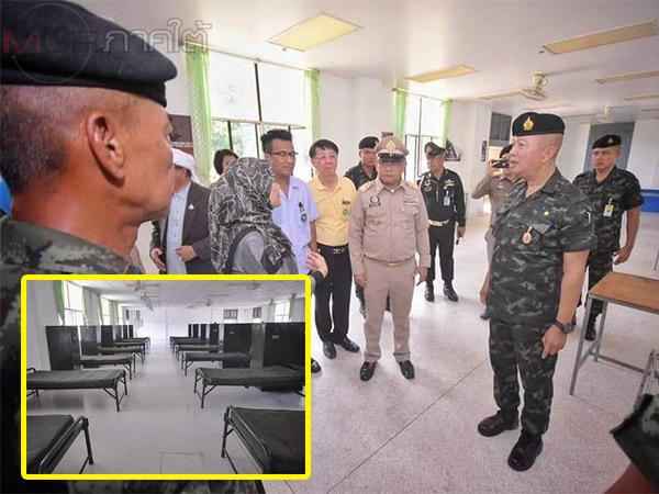 แม่ทัพ 4 ตรวจค่ายทหารที่ปัตตานี เตรียมพร้อมรับคนไทยกลับจากประเทศกลุ่มเสี่ยงโควิด-19