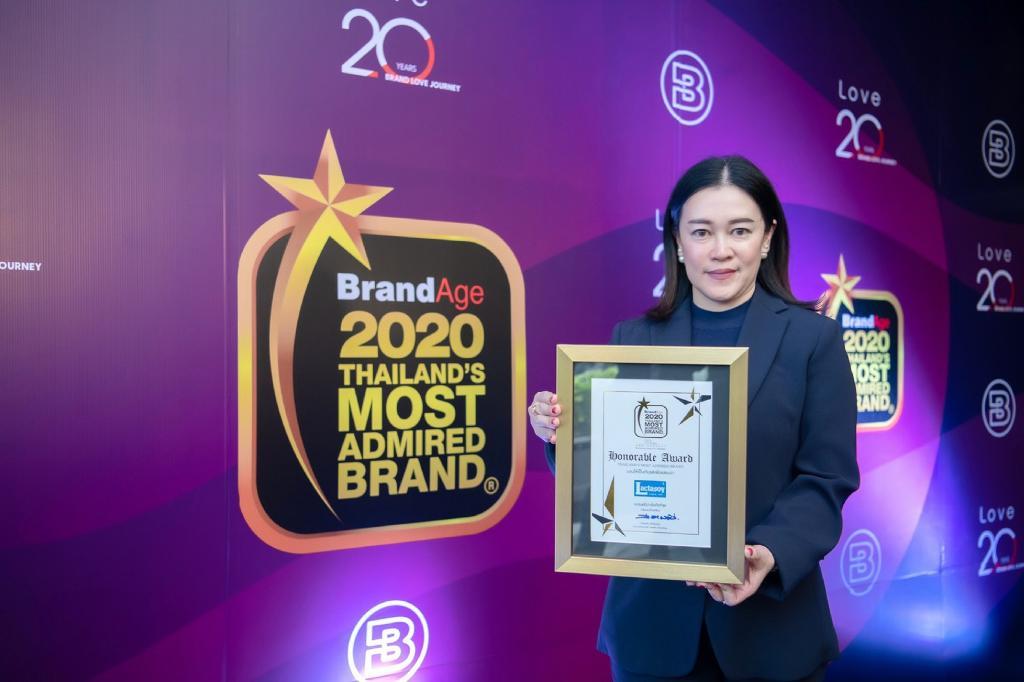 แลคตาซอย คว้ารางวัล Thailand's Most Admired Brand 2020    แบรนด์นมถั่วเหลืองครองใจผู้บริโภค