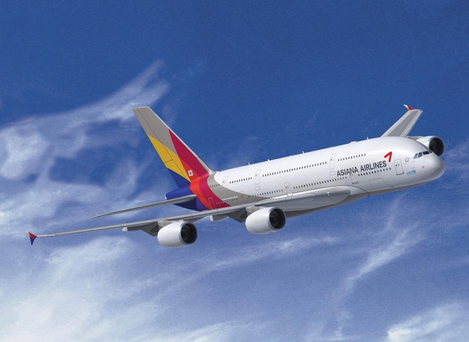 """Asiana Airlines"" ประกาศหยุดบินไทย-เกาหลีใต้ ทุกเส้นทาง ตั้งแต่ 14 มี.ค.- 25 เม.ย. 63"