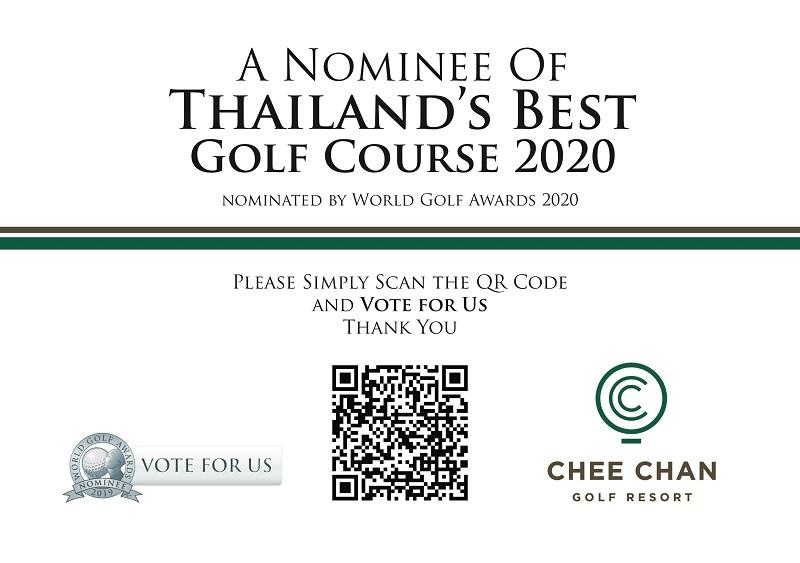 """ชีจรรย์ กอล์ฟ รีสอร์ท เข้าชิงรางวัล """"Thailand's Best Golf Course 2020"""""""