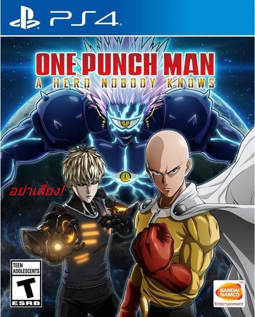 Review: One Punch Man: A Hero Nobody Knows จอดสนิท โควิดส่ายหน้า
