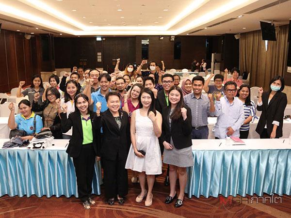 กรมส่งเสริมการค้าฯ ส่งท้ายเวทีสร้างความรู้ แนะนำการสมัครรับรางวัล PM AWARD 2020 ที่หาดใหญ่