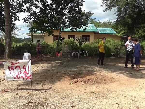 2 หญิงสาวชาวไทยกักตัวเองหลังกลับจากทำงานที่จีน ตรวจเบื้องต้นไม่พบอาการ