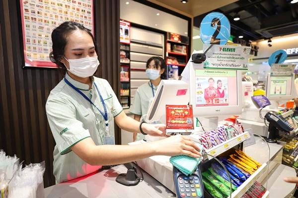 ซีพี ออลล์ คุมเข้มมาตรการป้องกันเชื้อไวรัสโควิด-19 สร้างความมั่นใจให้ลูกค้า-พนักงานร้านเซเว่นฯ