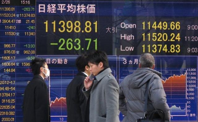 ตลาดหุ้นเอเชียผันผวน หลังเฟดหั่นดอกเบี้ยเหลือ 0%