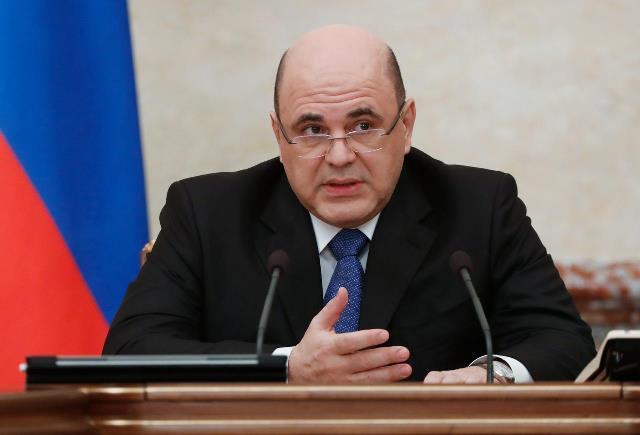 รัสเซียเตรียมตั้งกองทุน 1.2 แสนล้านบาท ปกป้องเศรษฐกิจจากวิกฤตไวรัส