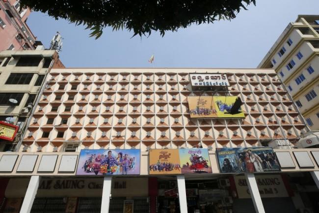พม่าสั่งปิดโรงหนังทั่วประเทศชั่วคราวป้องกันโควิด-19