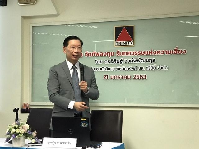 บล.ทรีนิตี้ คาดหุ้นไทยฟื้นตัวไตรมาส 2 ปีนี้