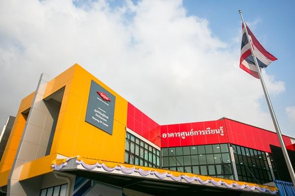Dow เปิดศูนย์เรียนรู้อีเอฟเต็มรูปแบบแห่งแรกของไทยที่จ.ระยอง  มุ่งขยายผลพัฒนาเด็กไทยเป็นพลเมืองคุณภาพ
