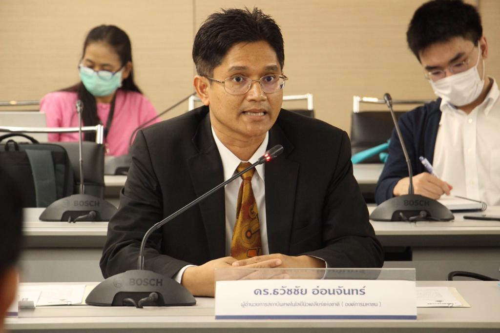 ดร.ธวัชชัย อ่อนจันทร์ ผู้อำนวยการ สถาบันเทคโนโลยีนิวส์เคลียร์แห่งชาติ (องค์การมหาชน)