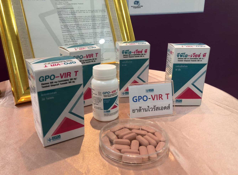 เสนอ รพ.จ่ายยาต้าน HIV 4 เดือน กลุ่มอาการคงที่ ลดแออัด รพ. ช่วง COVID-19