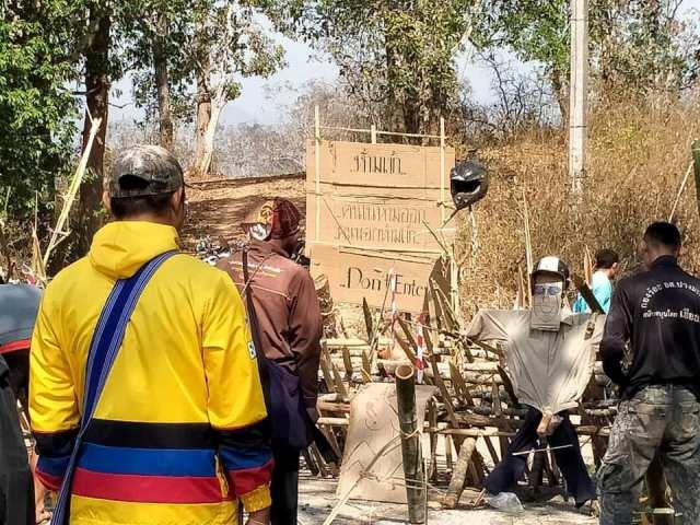 ชาวดอยช้างป่าแป๋ยันไม่ได้ปิดหมู่บ้านสกัดโควิด-19 แต่ไม่รับคณะดูงานเข้าพื้นที่