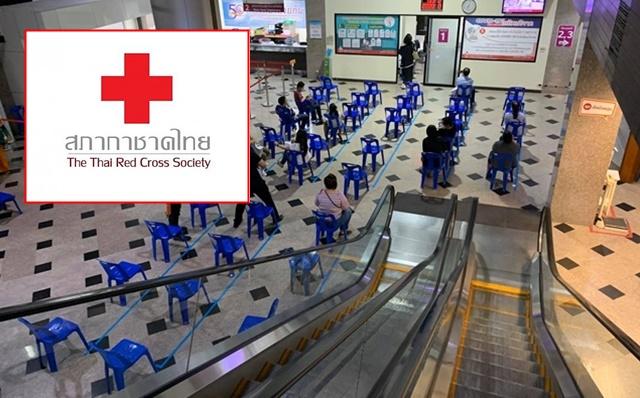 """ชื่นชม! สภากาชาดไทย จัดที่นั่งแบบ """"Social Distancing"""" เพื่อป้องกันไวรัสโควิด-19"""