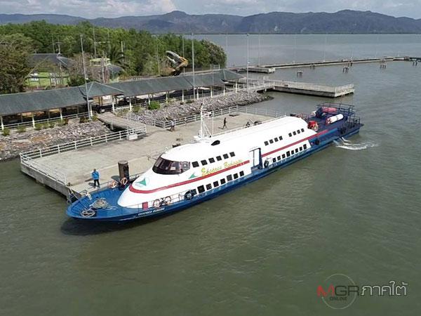 หยุดวิ่งวันแรกเรือเฟอร์รี่ข้ามแดนสตูล-ลังกาวี หลังมาเลเซียประกาศปิดประเทศ