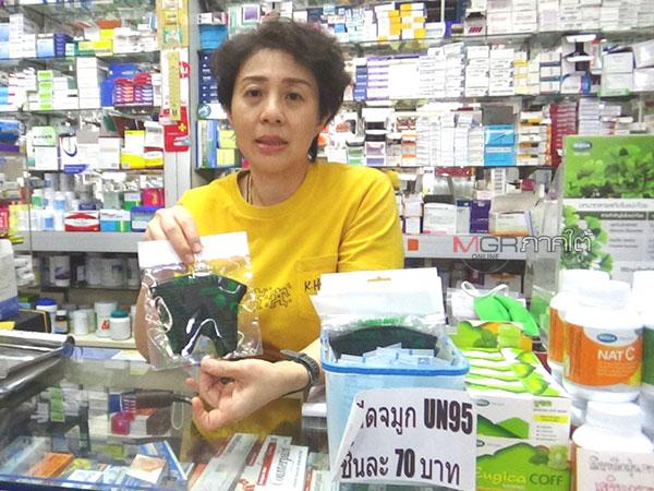 """ร้านขายยาเมืองตรังโอดไม่เคยได้รับการจัดสรร """"หน้ากากอนามัย"""" จากกรมการค้าภายใน"""