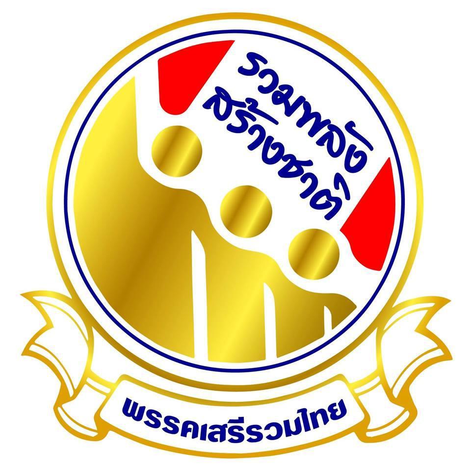 """กกต.ยกคำร้องสอบ 3 ผู้สมัคร ส.ส.เขต """"เสรีรวมไทย"""" ปมถือหุ้นสื่อ เหตุบริษัทร้างก่อนลงเลือกตั้ง"""