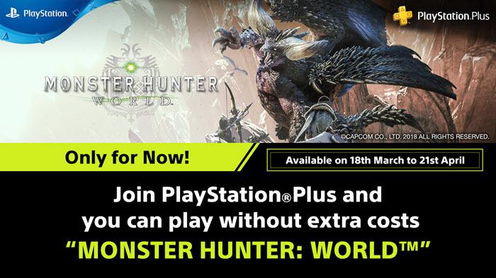 "PS Plus แจกฟรี! ""Monster Hunter: World"" ส่วนเสริม Iceborne ลด 30%"