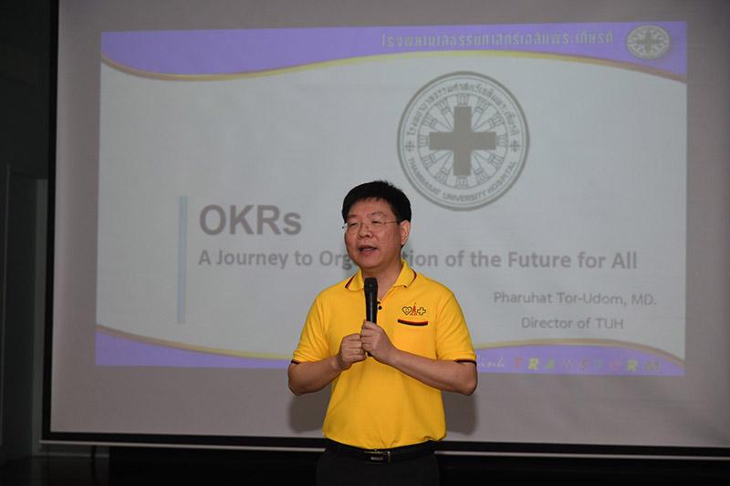 รพ.ธรรมศาสตร์ใช้ OKRs รับมือไวรัสโควิด-19 ได้ผล / ดร.สุวัฒน์ ทองธนากุล