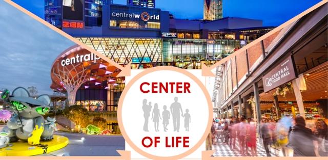เซ็นทรัลฯ ปรับเวลาเปิด-ปิดศูนย์การค้าทุกสาขาชั่วคราว ลดความเสี่ยงไวรัสระบาด เริ่ม 21 มี.ค.นี้
