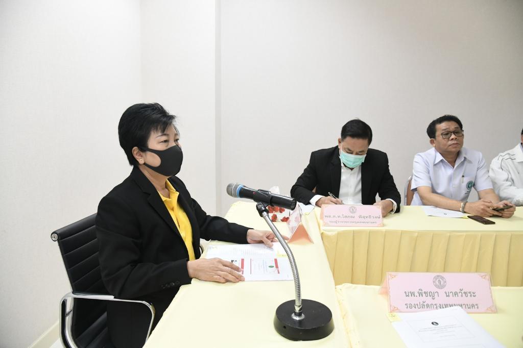 """กทม.เตรียมพร้อมแผนเคลื่อนย้ายผู้ป่วยฉุกเฉินรับมือสถานการณ์แพร่ระบาดโรค """"โควิด-19"""""""