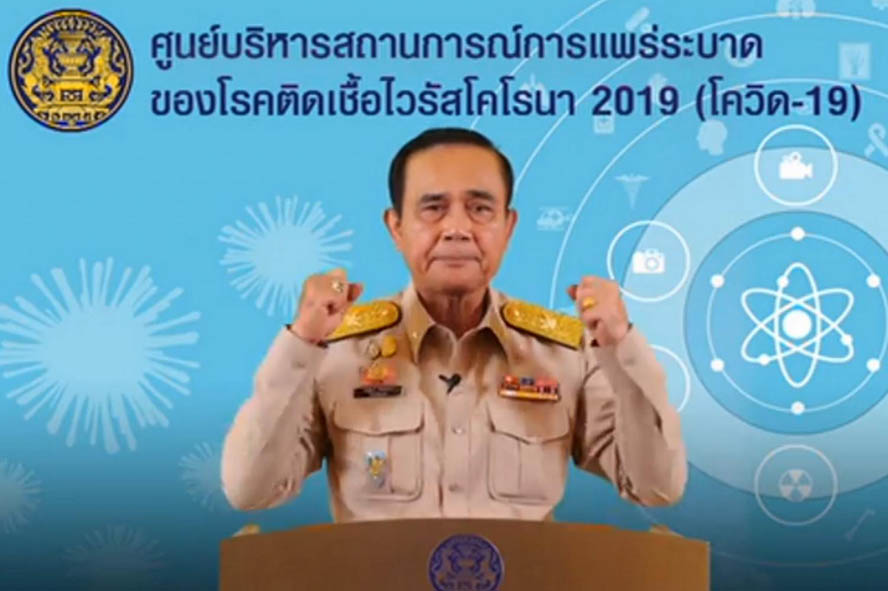 สภาพของ พล.อ.ประยุทธ์ จันทร์ชา นายกรัฐมนตรีและรัฐมนตรีว่าการกระทรวงกลาโหม ในวันนี้กับในอดีตต่างกันโดยสิ้นเชิง