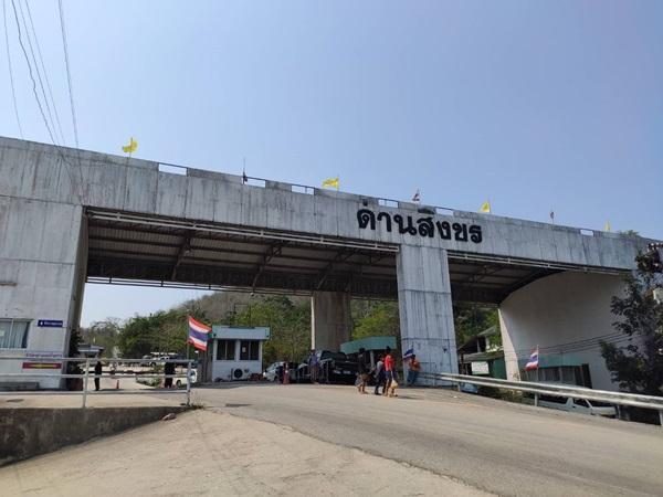 ด่วน! ผู้ว่าฯประจวบฯ สั่งปิดด่านสิงขรชายแดนไทยพม่า ป้องกันโควิด19