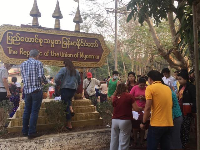 แรงงานชาวพม่าร่วม 200 คน ติดค้างที่ชายแดนด่านบ้านพุน้ำร้อน