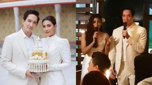 """""""นุ่น - หลุยส์"""" แชร์ภาพชุดไทยหลังจัดพิธีแต่งงานแบบเรียบง่ายเมื่อคืน ( 20 มี.ค.)"""