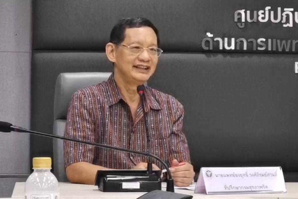 จิตแพทย์ชี้คนไทยแค่ 20% ที่กังวลโควิด-19 แต่พอดี รู้วิธีปฏิบัติตัว แนะคนกักตัวเองปรับมุมมองไม่ให้โทษตัวเอง