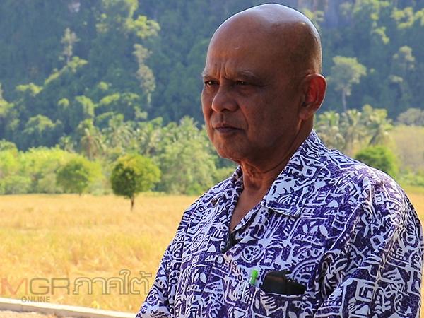 """นายก อบต.ยะลาย้ำชัด """"เขายะลา"""" เป็นสมบัติของคนไทยทั้งชาติ เพียงแต่มันตั้งอยู่ที่ จ.ยะลา"""