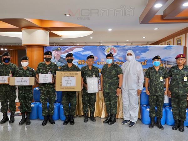 กอ.รมน.จัดพพิธีส่งมอบอุปกรณ์ใช้ป้องกันไวรัสโควิดแก่กำลังพลในพื้นที่ชายแดนใต้