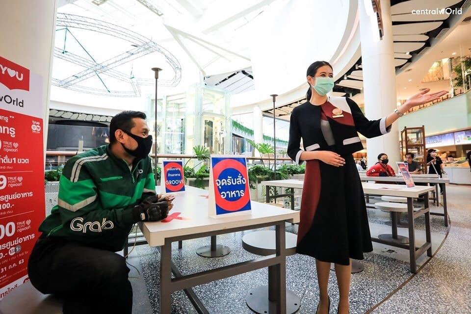 ศูนย์ฯ เซ็นทรัลชู Food Delivery Pick Up Counter งัด 7 มาตรการเข้ม Social Distancing