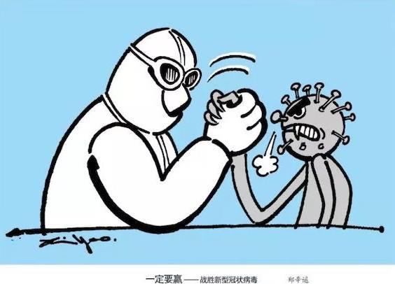 """นักระบาดวิทยาจีนชื่อดังชี้ """"โควิด-19 ติดต่อสู่คนสามประเภท"""" ได้ยาก"""