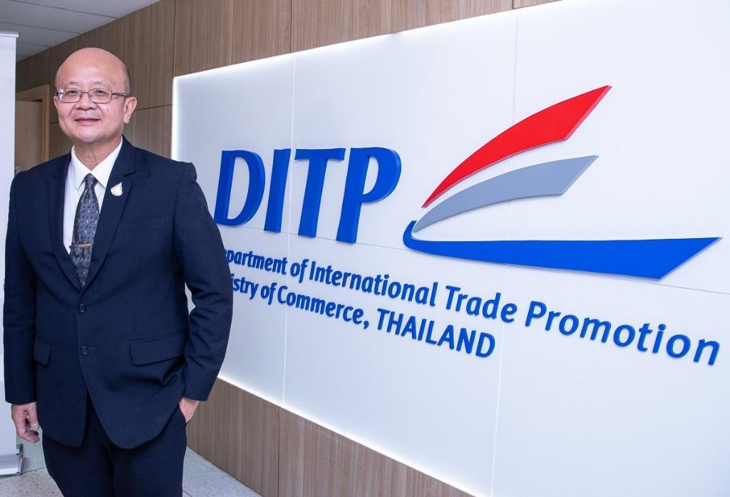 DITPเตรียมจัดงานแสดงสินค้าออนไลน์ หนีโควิด ประเดิม STYLE Bangkok