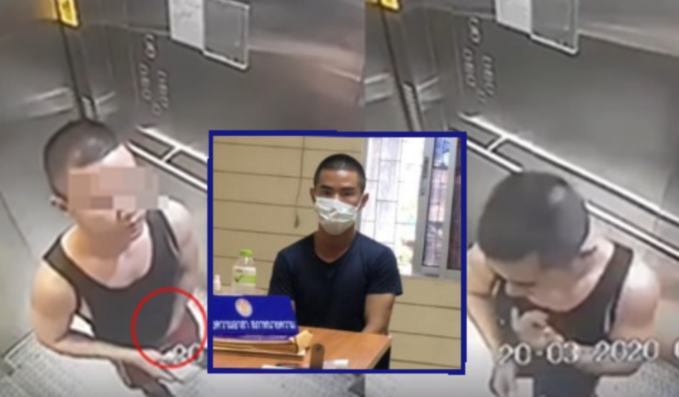 คุก 15 วัน! หนุ่มควักเป้า-ป้ายน้ำลายทั่วลิฟต์ BTS แพทย์ยันไม่ป่วยทางจิต ไม่ติดโควิด-19