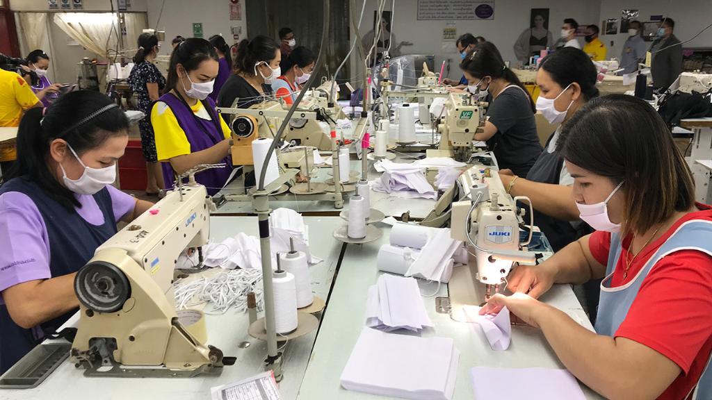 'ซาบีน่า'ปรับแผนรับมือ 'โควิด-19' เปิดสายการผลิตหน้ากากผ้า