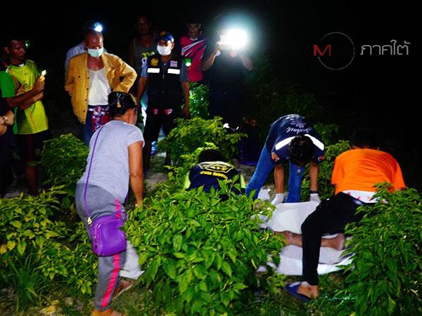 สลด! ชายวัย 59 ชาวเมืองลุงลุยทำสวนพริก เกิดลมชักก่อนพลัดตกคูน้ำเสียชีวิต