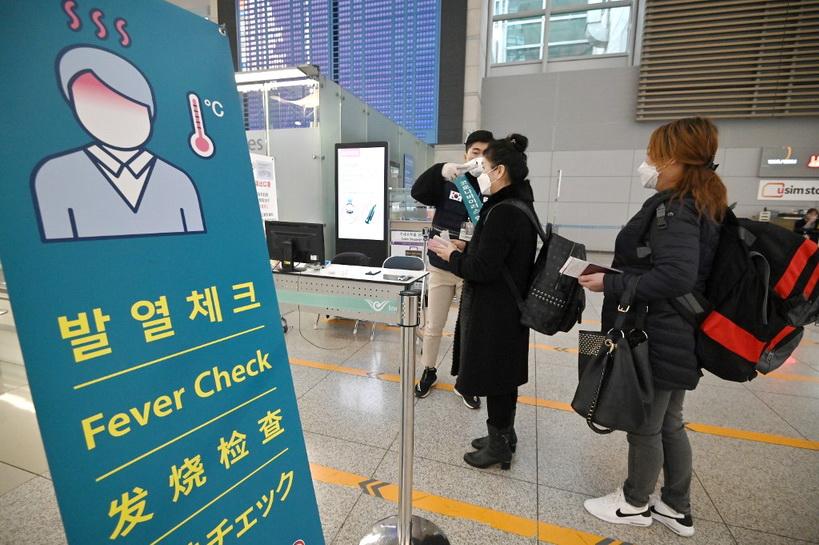 เกาหลีใต้สั่งตรวจเข้มผู้เดินทางจาก 'สหรัฐฯ' สกัดเคสนำเข้าโควิด-19