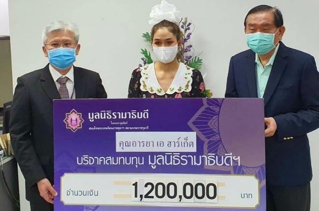 """งามน้ำใจ! """"ชมพู่ อารยา"""" บริจาคเงิน 1.2 ล้าน สมทบทุนมูลนิธิรามาธิบดีฯ ซื้อเครื่องช่วยหายใจ ช่วยผู้ป่วยโควิด-19"""