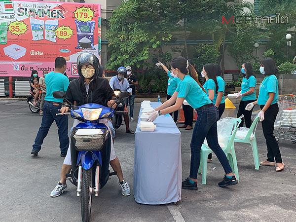 ห้างสรรพสินค้า-ร้านอาหารเมืองหาดใหญ่ ร่วมกันแจกข้าวกล่องช่วยเหลือประชาชน