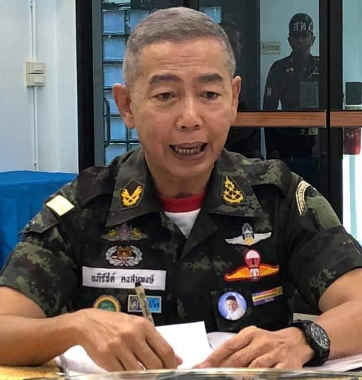 กองทัพ วางกำลังรอบ กทม.ปริมณฑล รองรับรัฐบาลประกาศ พ.ร.ก.ฉุกเฉินฯ เตรียมส่งทหารตั้งจุดตรวจมั่นคง-คัดกรอง ใช้รูปแบบเดียวกับสมัย คสช.