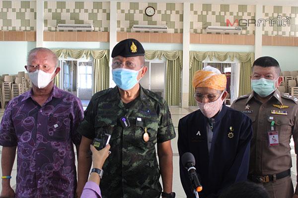แม่ทัพ 4 ขอความร่วมมือพี่น้องใน จชต. งดการเดินทางออกนอกพื้นที่ ป้องกันการแพร่ระบาดโควิด-19