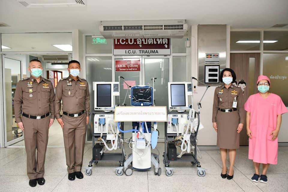 """""""ในหลวง"""" โปรดเกล้าฯ พระราชทานเครื่องช่วยหายใจ รพ.ตำรวจ รับมือสถานการณ์เชื้อโควิด-19"""