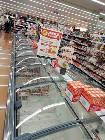 """ชาวกรุงโตเกียวแห่ซื้ออาหาร เพราะสุดสัปดาห์นี้ """"งดออกจากบ้าน"""""""