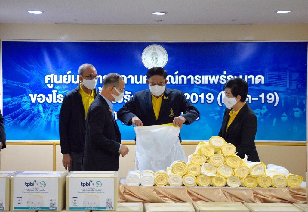 """""""อัศวิน"""" รับมอบถุง 30,000 ใบ สำหรับแยกหน้ากากอนามัยที่ใช้แล้ว จากบริษัท TPBI"""