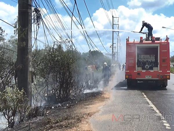อุบัติเหตุส่วนหางรถบรรทุกพ่วงหลุดชนเสาไฟฟ้าแรงสูงหัก 1 ต้นก่อนเกิดไฟไหม้ที่สงขลา